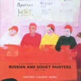 Matthew Cullerne Bown - Dictionary of Twentieth Century Russian and Soviet Painters,
