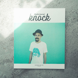 Studio Journal knock - Studio Journal knock issue1
