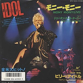 Billy Idol - Mony Mony モニー・モニー