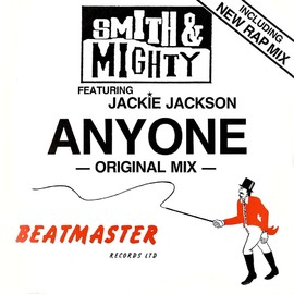 From Bass To Vibration-The Best of SMITH&MIGHTY