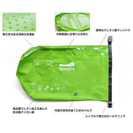 Scrubba - washbag