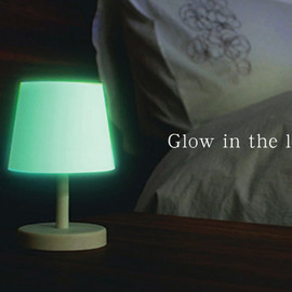CEMENT DESIGN - Glow in the lamp