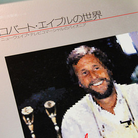 "Robert Abel - [LD] The World of Robert Abel ""ロバート・エイブルの世界"""