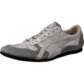 Onitsuka Tiger - ULTIMATE TRAINER