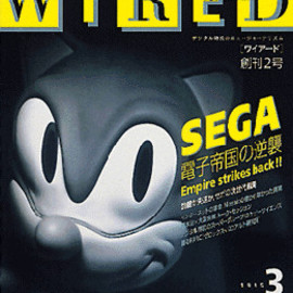 WIRED JAPAN 1.03