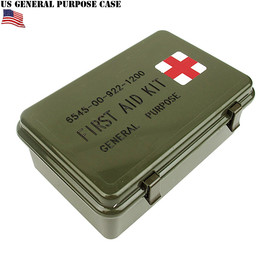 U.S.ARMY - General Purpose Life Raft and Vehicle First Aid Kit. NSN 6545-00-922-1200