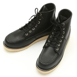 green label relaxing - viblam sole 7hole work boots