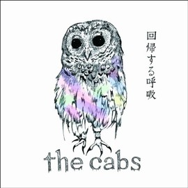 the cabs - 回帰する呼吸