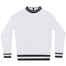 Gosha Rubchinskiy - Cotton Sweatshirt With Logo Collar (White)