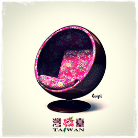 TAIWAN Ball Chair