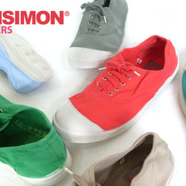 Limon colorsole tennis Bensimon
