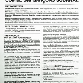 COMME des GARCONS - TRADING MUSEUM Journal