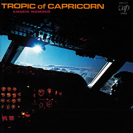 菊池桃子 - TROPIC of CAPRICORN