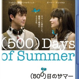 Marc Webb - (500) Days of Summer Blue-ray Disc