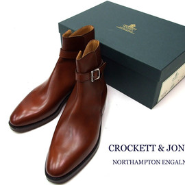 Crockett&Jones - COTTESMORE