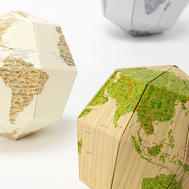"geografia by DRILL DESIGN - blank sectional globe ""earth's axis, 23.4 degrees."""