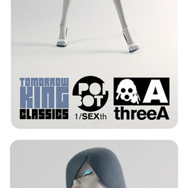 threeA Toys - PRINCESS TQ