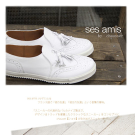 ses ami by chausser - ウイングチップ タッセル レザー スニーカー