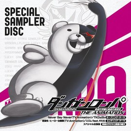 Various Artists - ダンガンロンパ The Animation SPECIAL SAMPLER DISC