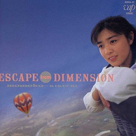 菊池桃子 - ESCAPE FROM DIMENSION