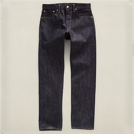 RRL - Slim Straight Rigid Jean