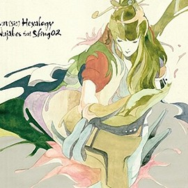 Nujabes - Luv(sic) Hexalogy(2CD)