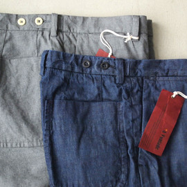 A Vontade - Tapered Cropped Trousers(VTD-0243-PT)