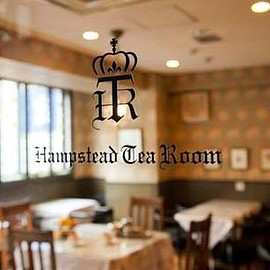 仙台 - Hampstead Tea Room