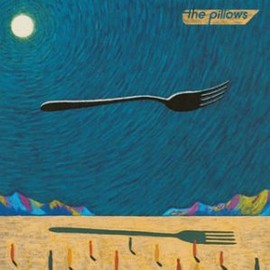 the pillows - GOOD DREAMS
