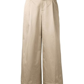 Le Ciel Bleu - belted high-waisted trousers