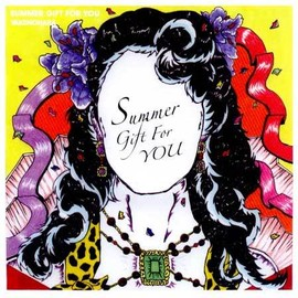 やけのはら - Summer Gift For You