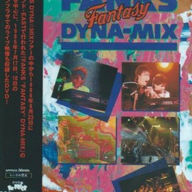 "TM NETWORK - FANKS ""FANTASY"" DYNA-MIX [DVD]"