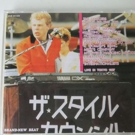 The Style Council - SHOUT THE TOP LIVE IN TOKYO 1987