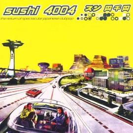 Various Artists - Sushi 4004