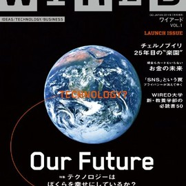 Conde Nast Japan - WIRED VOL.1 (GQ JAPAN2011年7月号増刊)