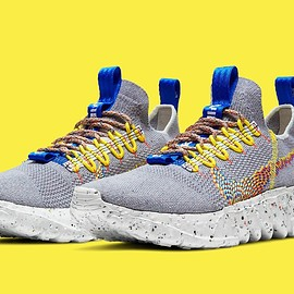NIKE - Space Hippie 01 - Grey/Multi-Color/Racer Blue