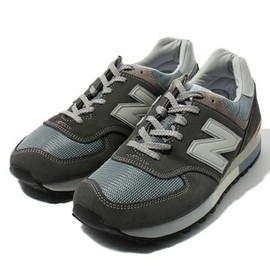 New Balance - M576 MADE IN ENGLAND