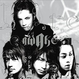 L'Arc~en~ciel - AWAKE