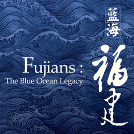 Singapore - Fujians, The Blue Ocean Legacy
