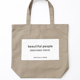 beautiful people - tag tote
