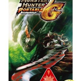 Monster Hunter Portable 2nd G - モンスターハンター ポータブル 2nd G PSP the Best