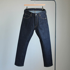 COMME des GARCONS HOMME - 5 Pocket Tapered Selvedge Denim Pants #indigo