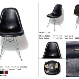 Bill Wall Leather - Eames Shell Side Chair