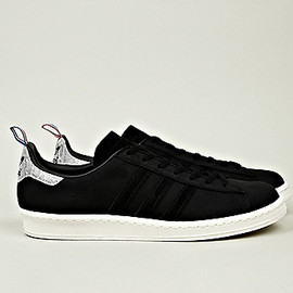 adidas originals - Campus 80s KZK in Black