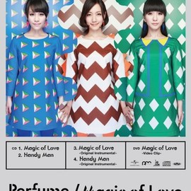 Perfume - Magic of Love (初回限定盤)