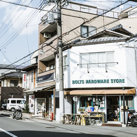 京都市 - BOLTS HARDWARE STORE