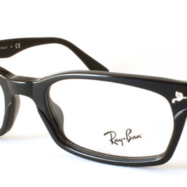 Ray-Ban - RB5017A
