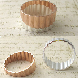Erica Weine - Fluted Stacking Rings