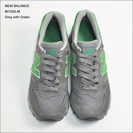 New Balance - M1300LM Grey with Green