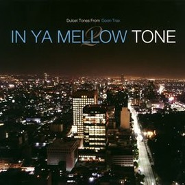 Cradle Orchestra - IN YA MELLOW TONE 2
